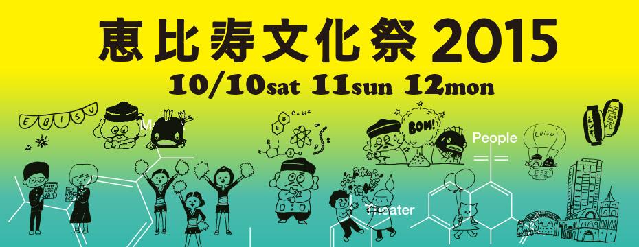 财神爷文化节2015