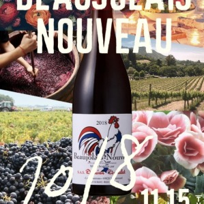 "★The removal of a ban! ""Beaujolais Nouveau""★"