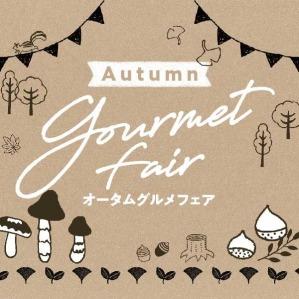 Fair gourmet in autumn