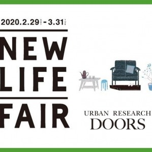 <URBAN RESEARCH doors> NEW LIFE FAIR