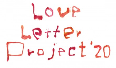 Love Letter Project '20
