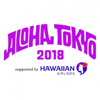ALOHA TOKYO 2018 supported by HAWAIIAN AIRLINES