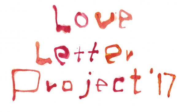 Love Letter Project '17