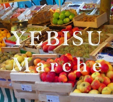 It is extension | by for the time being held stop YEBISU Marchais