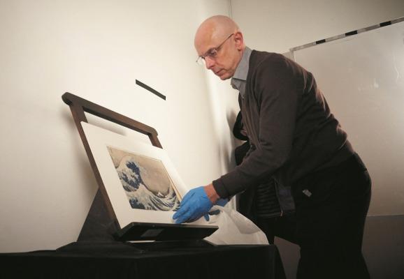 British Museum purezentsu Hokusai