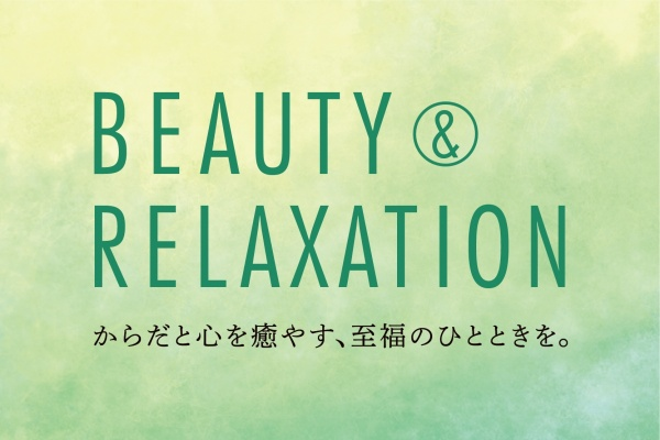 Beauty & Relaxation