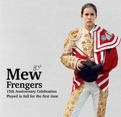 "MEW""Frengers""15周年實況行程"