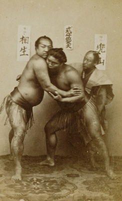 We take Meiji by the history of Japanese initial photograph Kanto edition late Tokugawa period