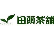 Tagashira tea store Yebisu MITSUKOSHI shop