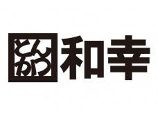 Pork Cutlet Wako Yebisu MITSUKOSHI shop