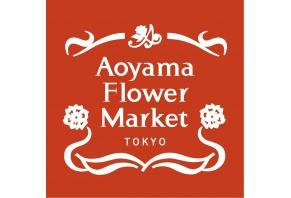 Aoyama Flower Market Yebisu MITSUKOSHI shop