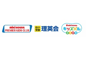 mikihouse premiere kids club [the Yebisu MITSUKOSHI]