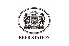 Beer station ※We are closed with repair construction until from December 29, 2018 to the beginning of March, 2019