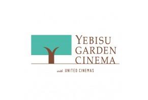 YEBISU GARDEN CINEMA