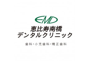 Ebisuminami Bridge dental clinic
