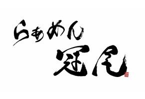 Ramen Kamuro