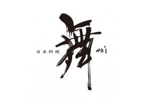 Japanese food Mai