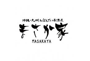 Masakaya