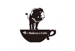 Ore-no Bakery&Cafe