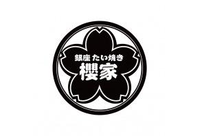 銀座tai烤櫻家財神爺三越店