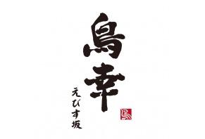 Ebisu-Saka Toriko