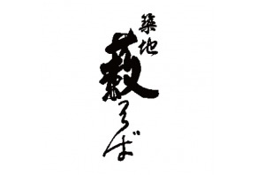 築地淺綠色的蕎麥面財神爺三越店