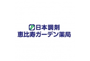 日本配藥財神爺花園藥店