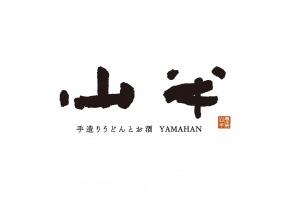 Ebisu Yamahan