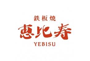 Teppanyaki Ebisu