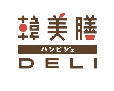 The Korea beauty set DELI (hambijiederi) Yebisu MITSUKOSHI shop
