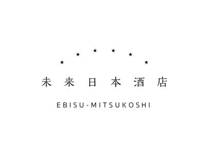Future Japanese liquor shop EBISU-MITSUKOSHI [the Yebisu MITSUKOSHI]