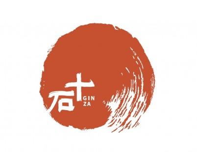 Ginza ten koku Yebisu MITSUKOSHI shop