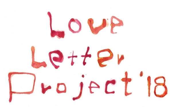 Love Letter Project '18