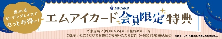 MI Card