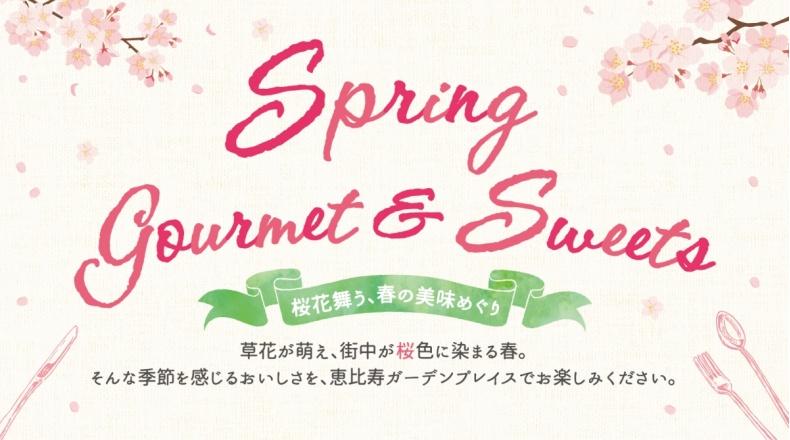 Spring Gourmet & Sweets