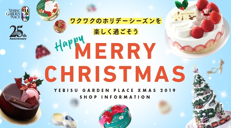 HAPPY MERRY CHRISTMAS~SHOP INFORMATION~