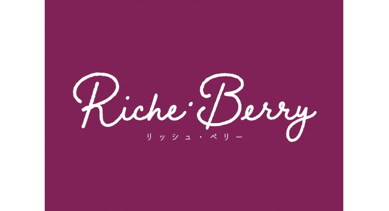 Risch berry Yebisu MITSUKOSHI shop