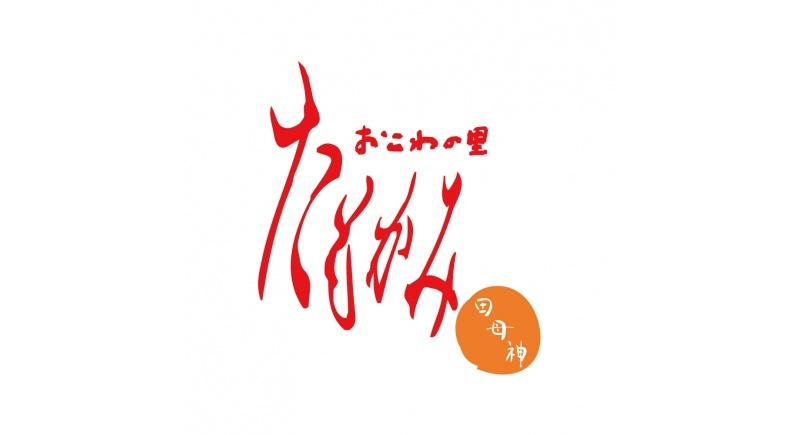 Tamokami Yebisu MITSUKOSHI shop