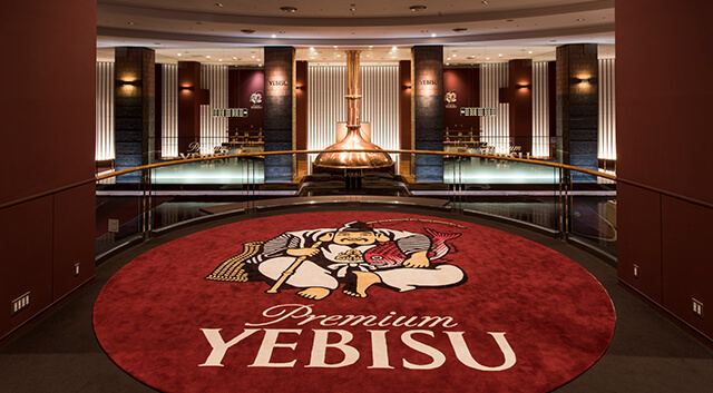 Image: Museum of YEBISU BEER