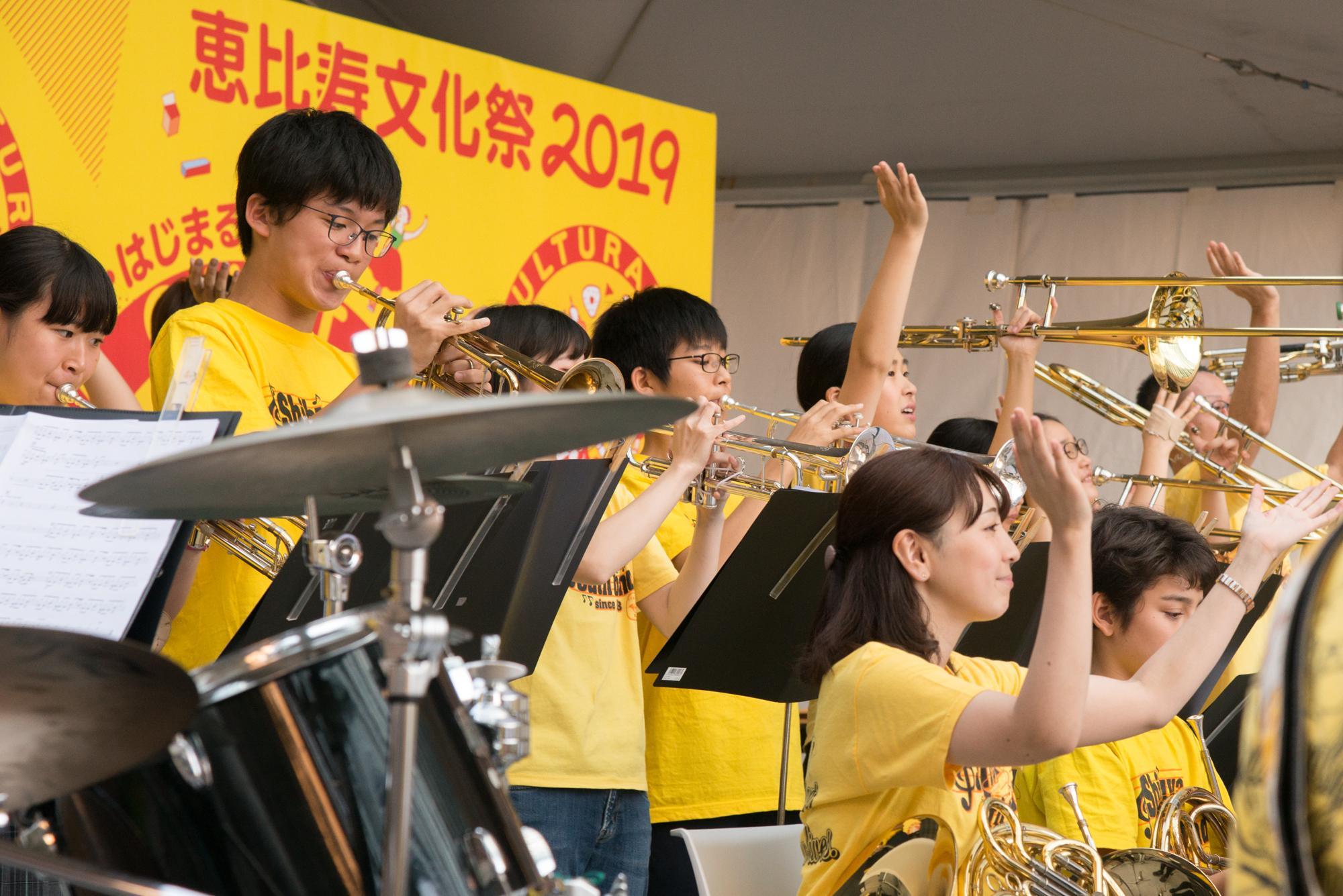 まちの吹奏楽団による午後の演奏会