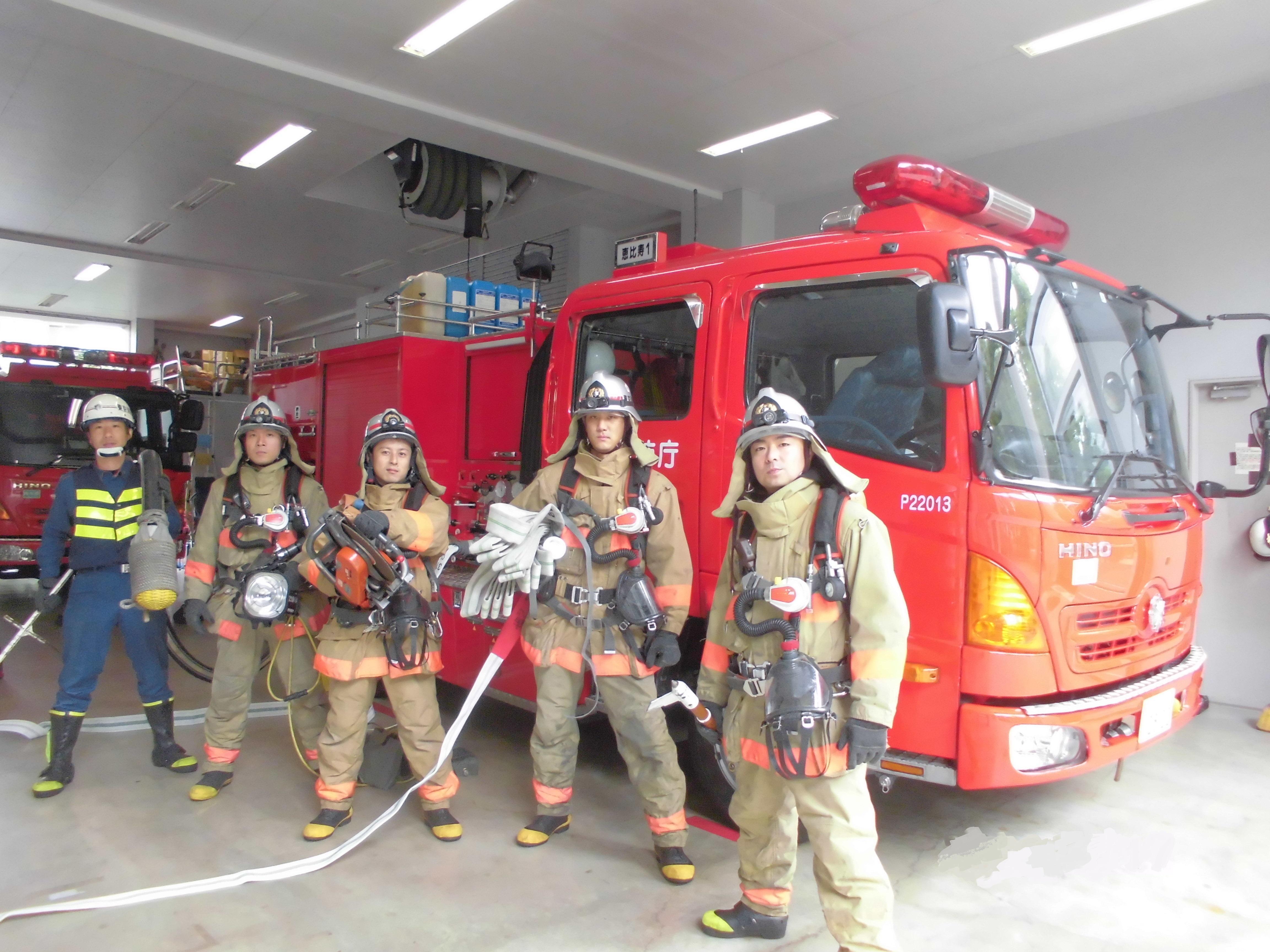 消防署の裏側を大公開