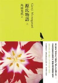 ys53_book01.jpg
