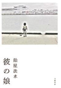 ys53_book02.jpg