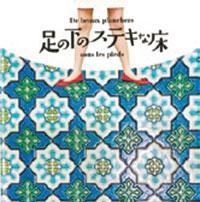 ys53_book03.jpg