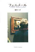 ys57_book3.jpg